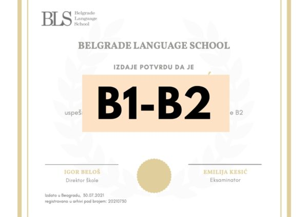 serbian test certificate B1-B2