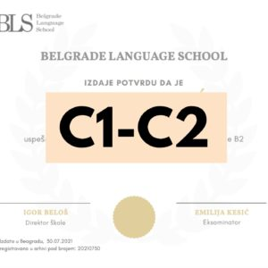Serbian Language Level Assessment (C1-C2)