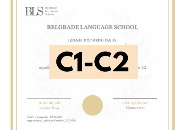 serbian test certificate C1-C2
